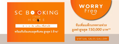 SC Booking by Estopolis